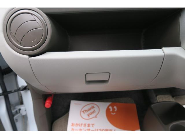 ECO-S シートヒーター スマートキー CD セキュリティ(18枚目)