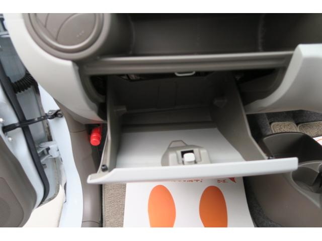 ECO-S シートヒーター スマートキー CD セキュリティ(19枚目)