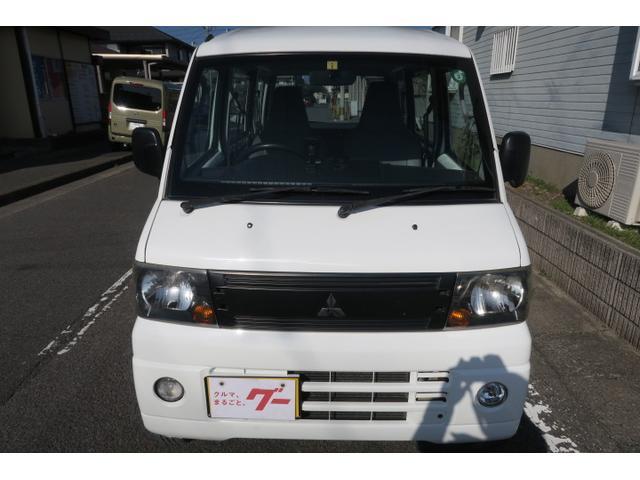 「三菱」「ミニキャブバン」「軽自動車」「大分県」の中古車3