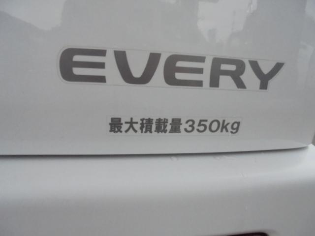 スズキ エブリイ PC HR