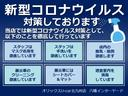 X・ホンダセンシング(3枚目)