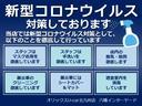 DX メモリー社外ナビ バックカメラ ETC 両側スライドドア(3枚目)