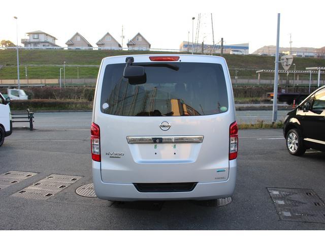 「日産」「NV350キャラバン」「その他」「福岡県」の中古車6
