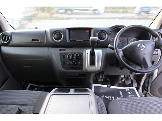 「日産」「NV350キャラバン」「その他」「福岡県」の中古車19