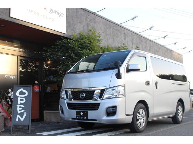 「日産」「NV350キャラバン」「その他」「福岡県」の中古車21