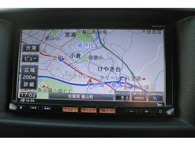 「日産」「NV350キャラバン」「その他」「福岡県」の中古車22