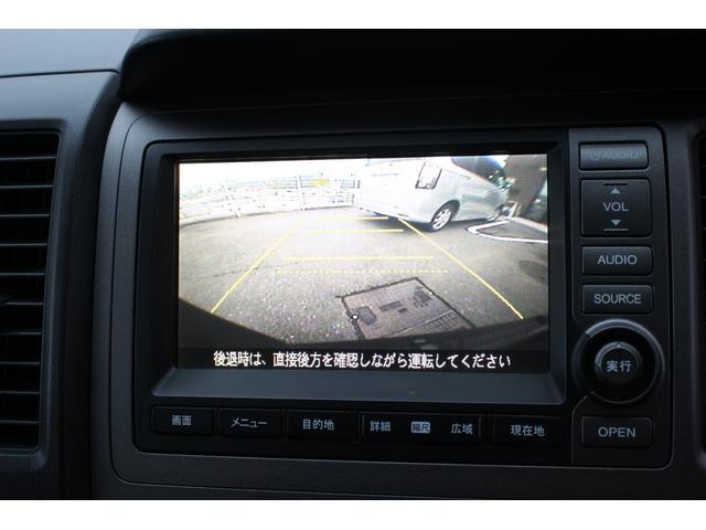 「ホンダ」「クロスロード」「SUV・クロカン」「福岡県」の中古車19