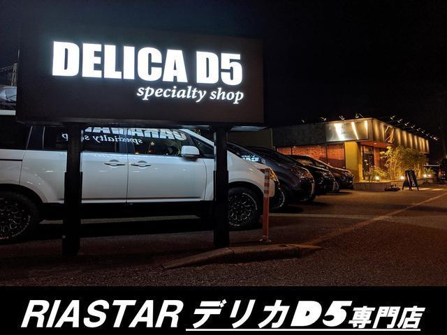 「三菱」「デリカD:5」「ミニバン・ワンボックス」「福岡県」の中古車41