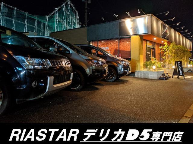 「三菱」「デリカD:5」「ミニバン・ワンボックス」「福岡県」の中古車44