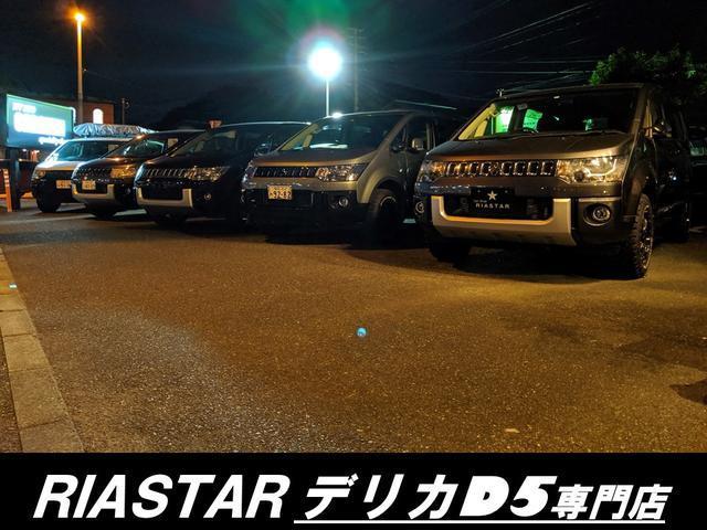 「三菱」「デリカD:5」「ミニバン・ワンボックス」「福岡県」の中古車45