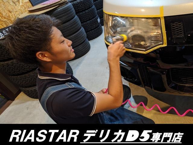 「三菱」「デリカD:5」「ミニバン・ワンボックス」「福岡県」の中古車59
