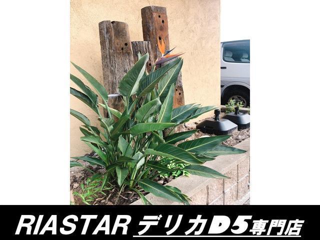 「三菱」「デリカD:5」「ミニバン・ワンボックス」「福岡県」の中古車66