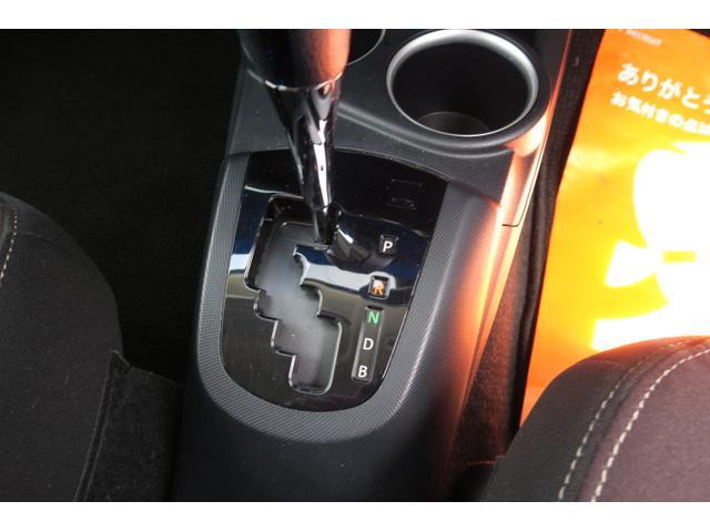 G ワンオーナー車 ナビ バックモニター フルセグ シートヒーター ETC オートエアコン 記録簿(31枚目)