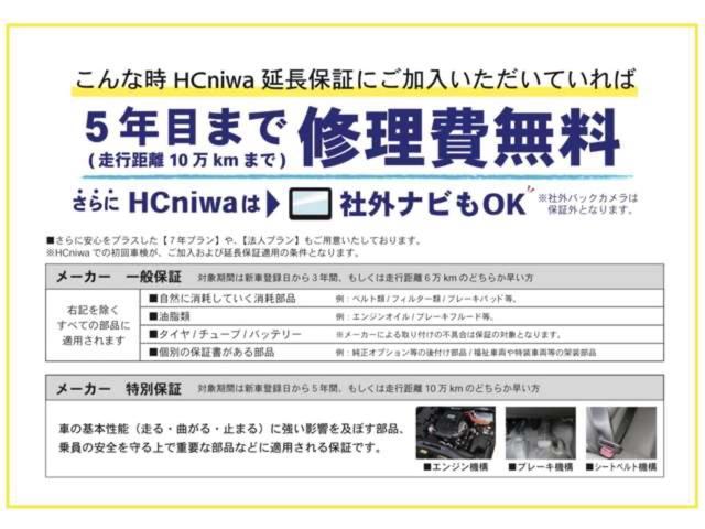 ココアプラスX スマートキー CDオーディオ(3枚目)
