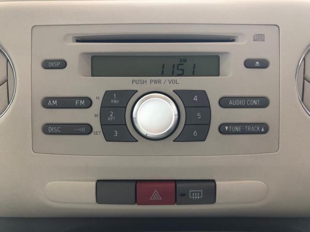 ココアプラスX スマートキー CDオーディオ(6枚目)