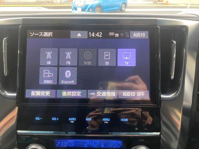 3.5SC 後席モニタ 両側電動スライドドア ナビ バックカメラ AW 衝突被害軽減システム ETC  電動リアゲート クルコン AT スマートキー オットマン(37枚目)