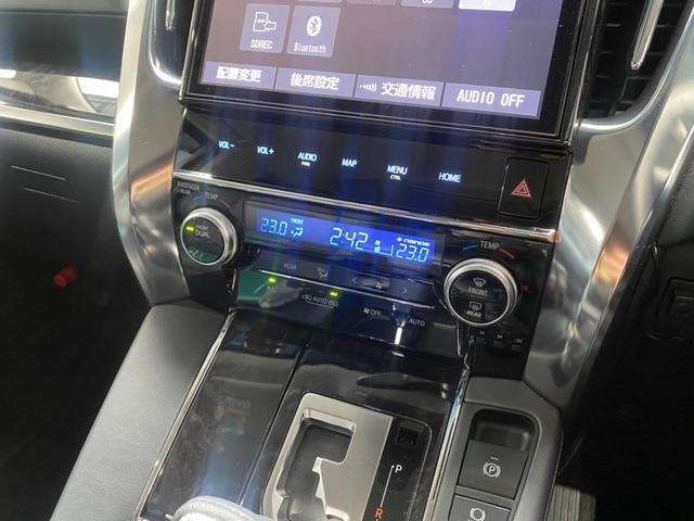 3.5SC 後席モニタ 両側電動スライドドア ナビ バックカメラ AW 衝突被害軽減システム ETC  電動リアゲート クルコン AT スマートキー オットマン(38枚目)