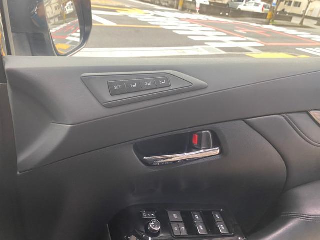 3.5SC 後席モニタ 両側電動スライドドア ナビ バックカメラ AW 衝突被害軽減システム ETC  電動リアゲート クルコン AT スマートキー オットマン(45枚目)