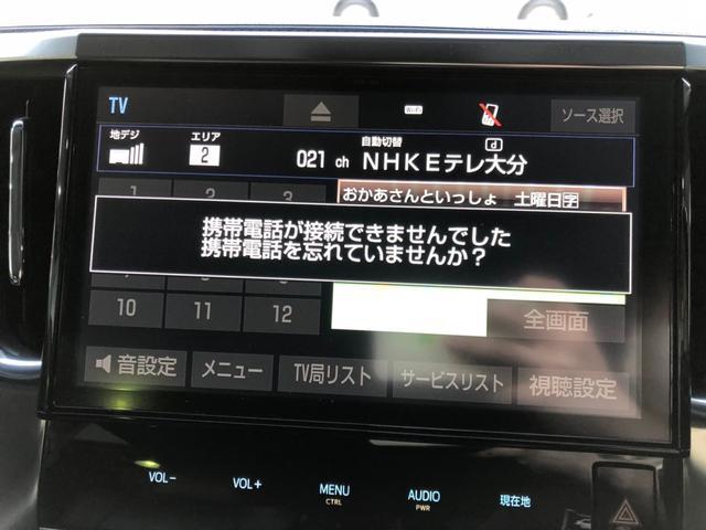 2.5Z サンルーフ 両側自動ドア ナビTV CD イモビライザー 3列シート(3枚目)