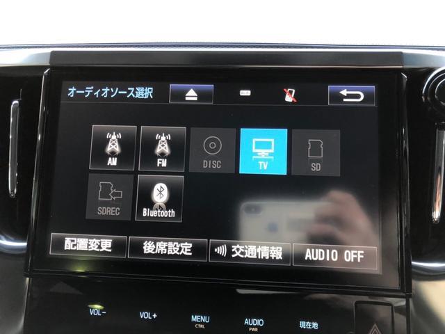 2.5Z サンルーフ 両側自動ドア ナビTV CD イモビライザー 3列シート(4枚目)