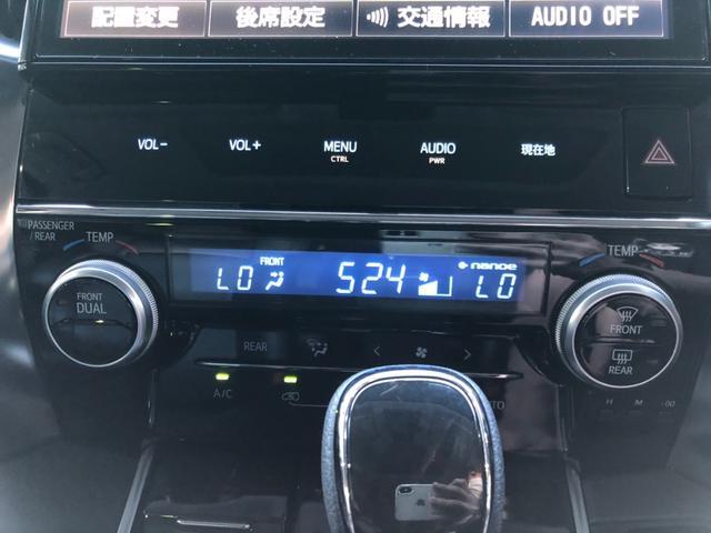 2.5Z サンルーフ 両側自動ドア ナビTV CD イモビライザー 3列シート(7枚目)