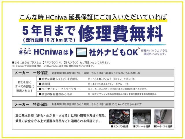 2.5Z サンルーフ 両側自動ドア ナビTV CD イモビライザー 3列シート(43枚目)