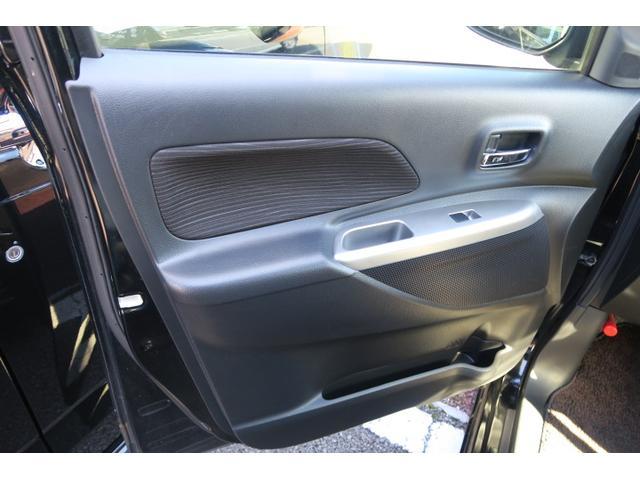 ハイウェイスター X Gパッケージ 全周囲カメラ 両側電動スライドドア ナビ オートライト HID Bluetooth ミュージックプレイヤー接続可 ミュージックサーバー CD スマートキー アイドリングストップ 電動格納ミラー(14枚目)