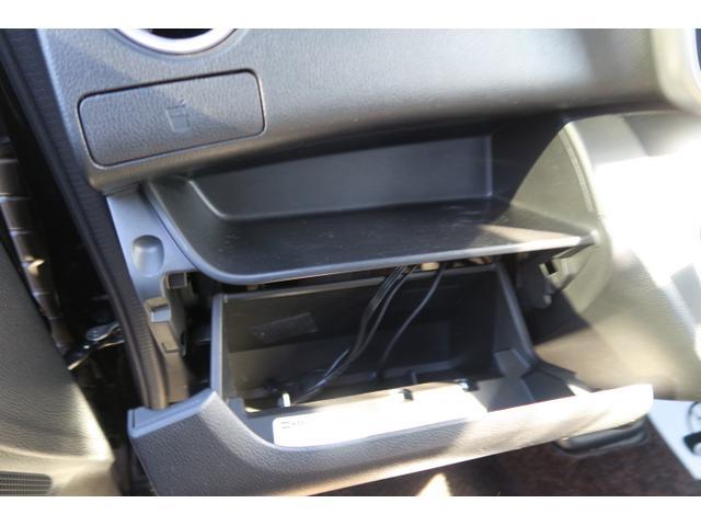 ハイウェイスター X Gパッケージ 全周囲カメラ 両側電動スライドドア ナビ オートライト HID Bluetooth ミュージックプレイヤー接続可 ミュージックサーバー CD スマートキー アイドリングストップ 電動格納ミラー(19枚目)