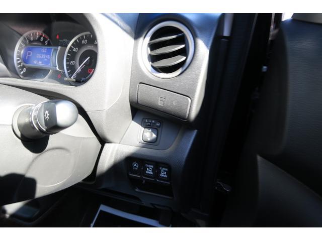 ハイウェイスター X Gパッケージ 全周囲カメラ 両側電動スライドドア ナビ オートライト HID Bluetooth ミュージックプレイヤー接続可 ミュージックサーバー CD スマートキー アイドリングストップ 電動格納ミラー(24枚目)
