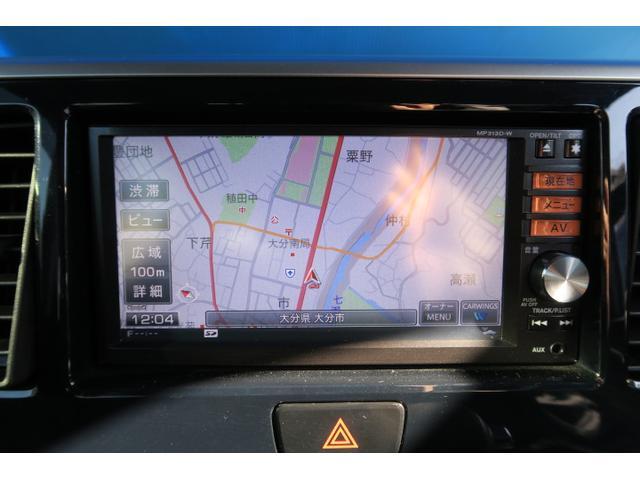 ハイウェイスター X Gパッケージ 全周囲カメラ 両側電動スライドドア ナビ オートライト HID Bluetooth ミュージックプレイヤー接続可 ミュージックサーバー CD スマートキー アイドリングストップ 電動格納ミラー(26枚目)