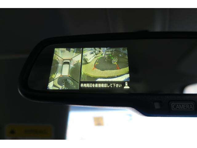 ハイウェイスター X Gパッケージ 全周囲カメラ 両側電動スライドドア ナビ オートライト HID Bluetooth ミュージックプレイヤー接続可 ミュージックサーバー CD スマートキー アイドリングストップ 電動格納ミラー(27枚目)