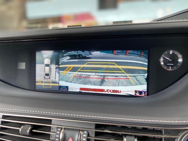 LS500h Fスポーツ オートクルーズコントロール レーンアシスト 全周囲カメラ アルミホイール オートマチックハイビーム オートライト サンルーフ CVT Bluetooth USB パワーシート スマートキー(5枚目)