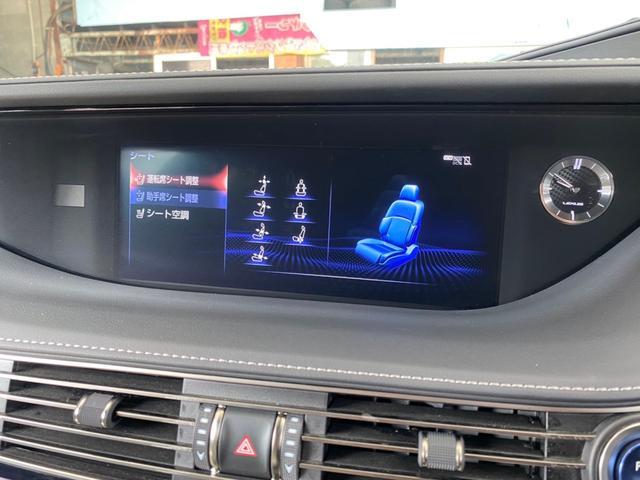 LS500h Fスポーツ オートクルーズコントロール レーンアシスト 全周囲カメラ アルミホイール オートマチックハイビーム オートライト サンルーフ CVT Bluetooth USB パワーシート スマートキー(6枚目)
