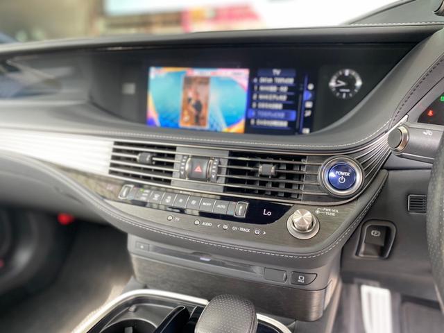 LS500h Fスポーツ オートクルーズコントロール レーンアシスト 全周囲カメラ アルミホイール オートマチックハイビーム オートライト サンルーフ CVT Bluetooth USB パワーシート スマートキー(7枚目)
