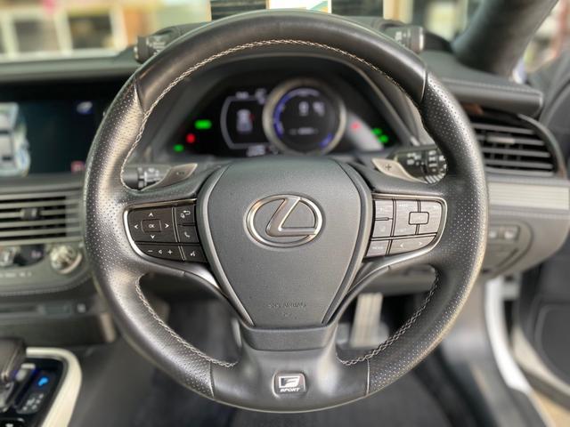 LS500h Fスポーツ オートクルーズコントロール レーンアシスト 全周囲カメラ アルミホイール オートマチックハイビーム オートライト サンルーフ CVT Bluetooth USB パワーシート スマートキー(8枚目)