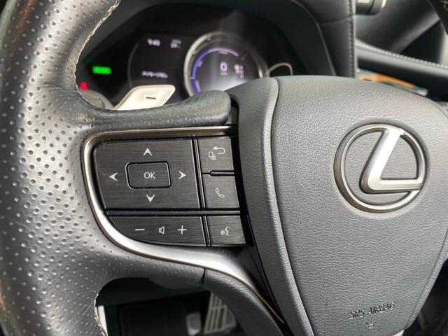 LS500h Fスポーツ オートクルーズコントロール レーンアシスト 全周囲カメラ アルミホイール オートマチックハイビーム オートライト サンルーフ CVT Bluetooth USB パワーシート スマートキー(34枚目)