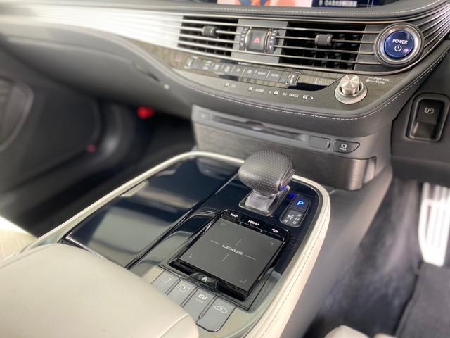 LS500h Fスポーツ オートクルーズコントロール レーンアシスト 全周囲カメラ アルミホイール オートマチックハイビーム オートライト サンルーフ CVT Bluetooth USB パワーシート スマートキー(37枚目)