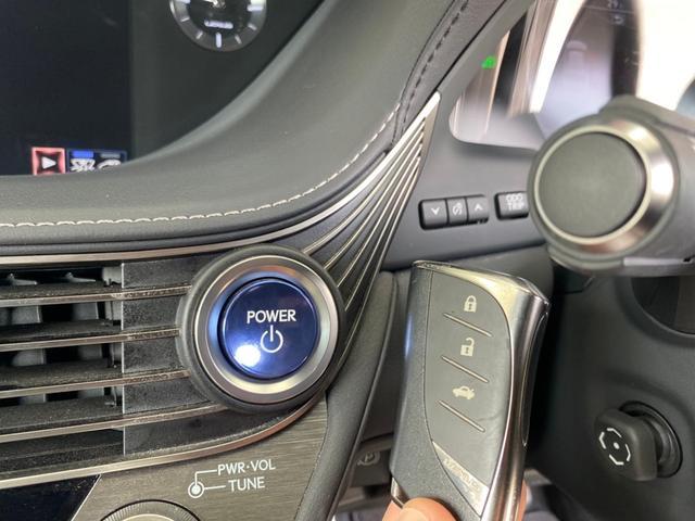 LS500h Fスポーツ オートクルーズコントロール レーンアシスト 全周囲カメラ アルミホイール オートマチックハイビーム オートライト サンルーフ CVT Bluetooth USB パワーシート スマートキー(41枚目)