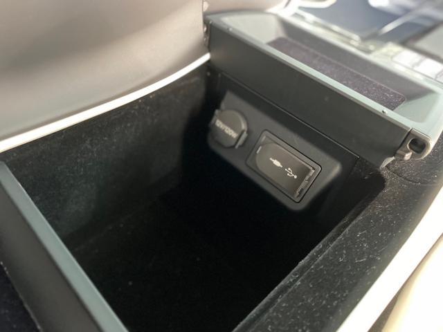 LS500h Fスポーツ オートクルーズコントロール レーンアシスト 全周囲カメラ アルミホイール オートマチックハイビーム オートライト サンルーフ CVT Bluetooth USB パワーシート スマートキー(44枚目)