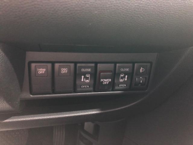 アイ・ストップスマートエディションII ETC バックカメラ ナビ 両側電動スライドドア 3列シート フルフラット ウォークスルー Bluetooth USB ミュージックサーバー CD キーレスエントリー アイドリングストップ AT(4枚目)