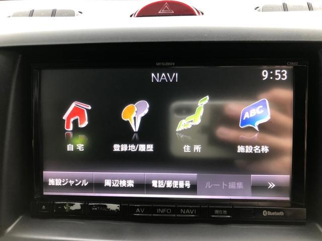 アイ・ストップスマートエディションII ETC バックカメラ ナビ 両側電動スライドドア 3列シート フルフラット ウォークスルー Bluetooth USB ミュージックサーバー CD キーレスエントリー アイドリングストップ AT(8枚目)