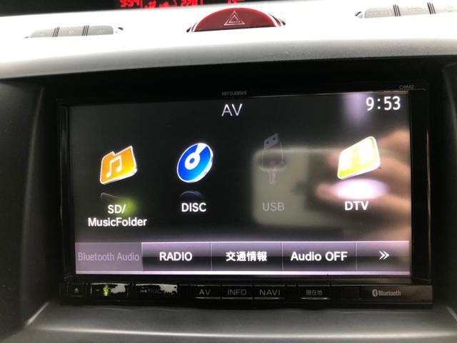 アイ・ストップスマートエディションII ETC バックカメラ ナビ 両側電動スライドドア 3列シート フルフラット ウォークスルー Bluetooth USB ミュージックサーバー CD キーレスエントリー アイドリングストップ AT(9枚目)