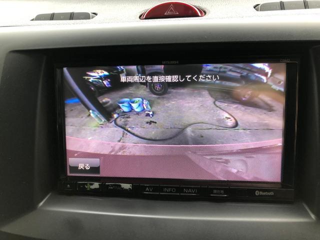 アイ・ストップスマートエディションII ETC バックカメラ ナビ 両側電動スライドドア 3列シート フルフラット ウォークスルー Bluetooth USB ミュージックサーバー CD キーレスエントリー アイドリングストップ AT(11枚目)