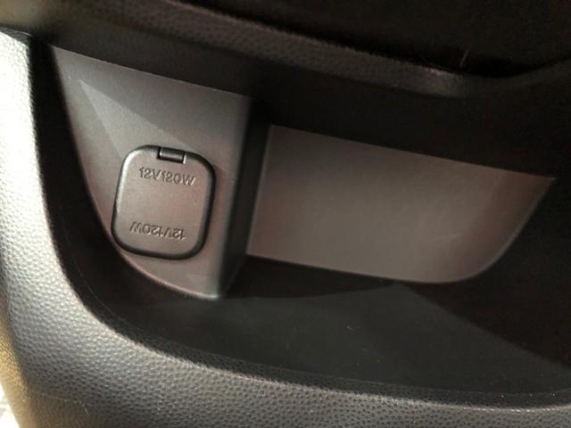 アイ・ストップスマートエディションII ETC バックカメラ ナビ 両側電動スライドドア 3列シート フルフラット ウォークスルー Bluetooth USB ミュージックサーバー CD キーレスエントリー アイドリングストップ AT(33枚目)