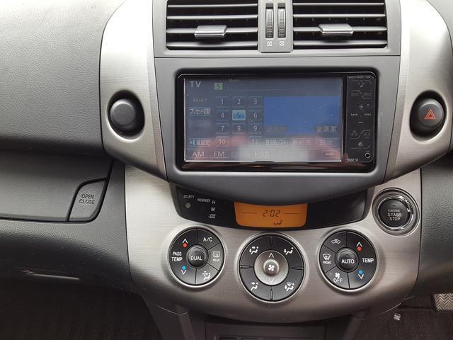 トヨタ ヴァンガード 240S HDDナビ スマートキー TV ETC HID