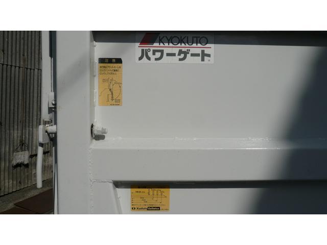 いすゞ エルフトラック 2t 平ボディー パワーゲート