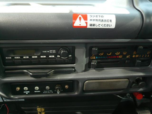 高所作業車 アイチSE08C(6枚目)