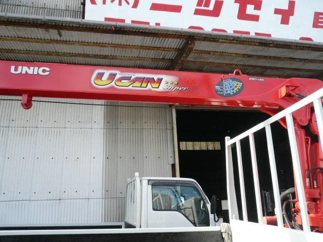 4段クレーン ラジコン付 2.93t吊 リヤジャッキ付き(12枚目)