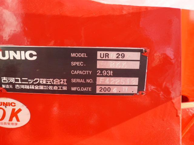 4段クレーン ラジコン付 2.93t吊 リヤジャッキ付き(15枚目)