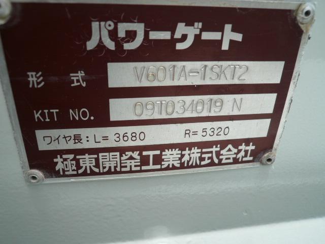 三菱ふそう キャンター Wキャブ2t パワーゲート600kg